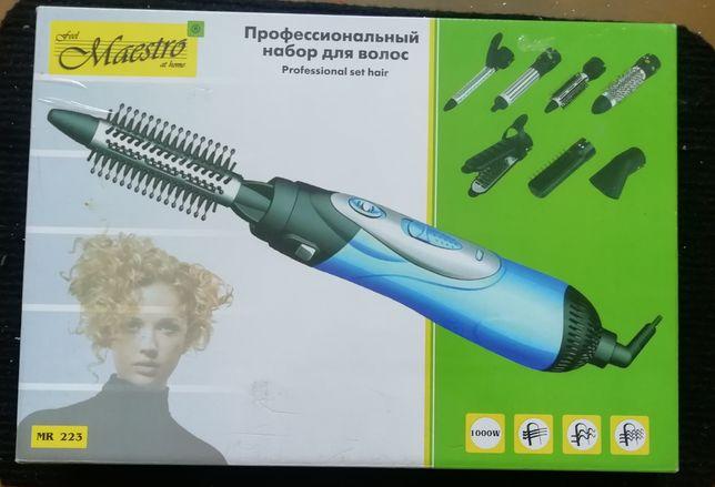 Фен-расчёска +насадки для укладок