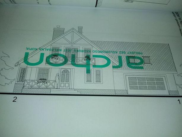 Nowy Projekt Budowlany Archon Dom w Nenufarach 2 204.9m2