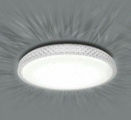 Светильник светодиодный 90Вт MAGIC-R