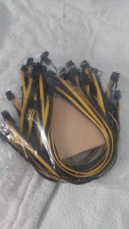 Material variado Mining - Adaptadores, Splitters, Risers, Fontes HP