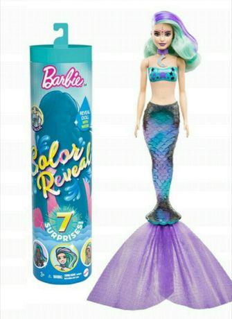 Barbie Color Reweal