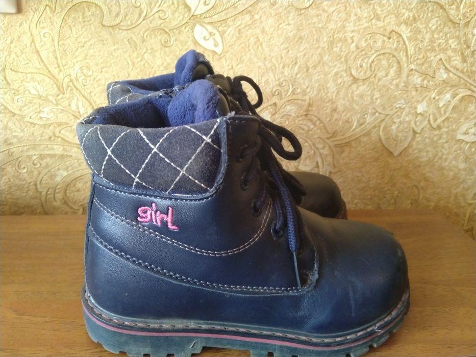 Сапожки (ботинки) 27 розмір для дівчинки Гребенка - изображение 1