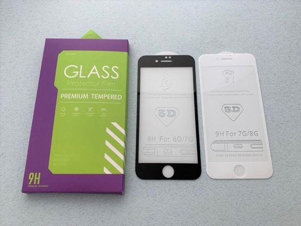 Apple iPhone 8 8+ 7 7+ 6 6s 6+ 6s+ 5 5s SE стекло защитное 5D ПОЛНОЕ