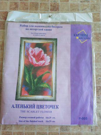 Набор для вышивки бисером Цветок