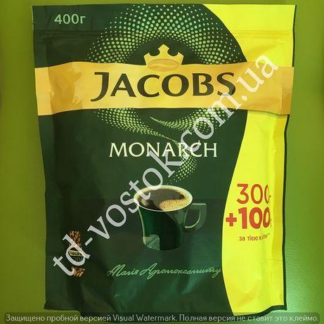 Кофе Якобс Монарх 400 грам (300+100)Перв