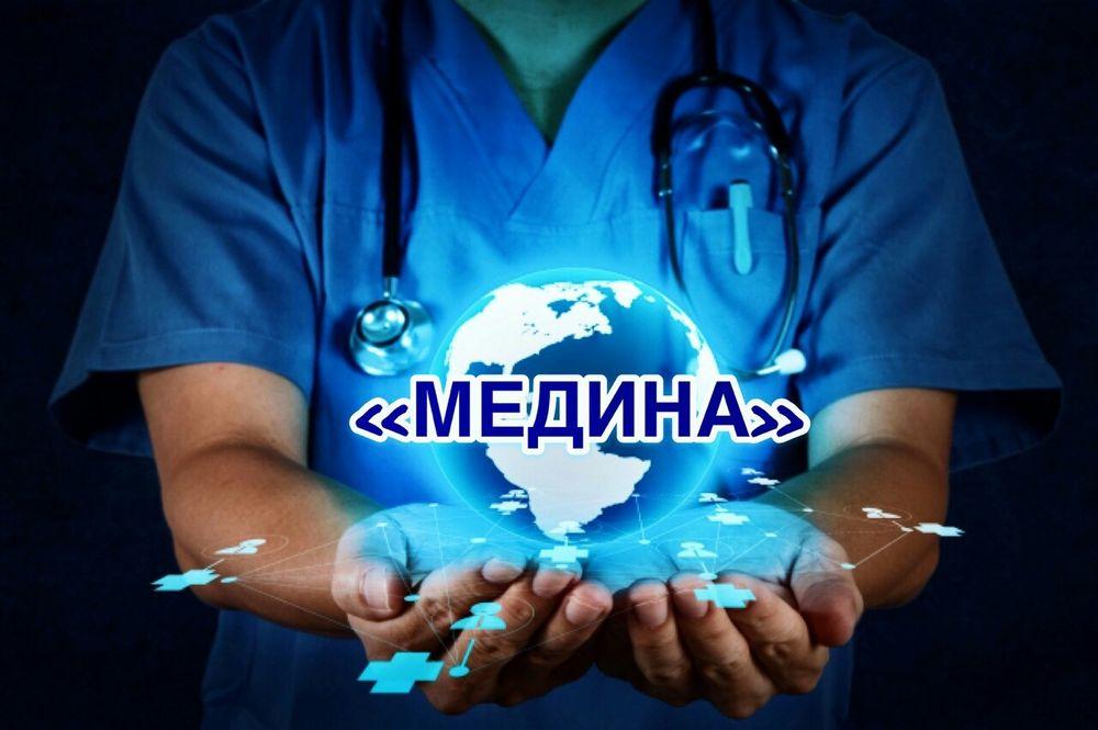 Перевозка больных. Транспортировка пациентов. Одесса - изображение 1