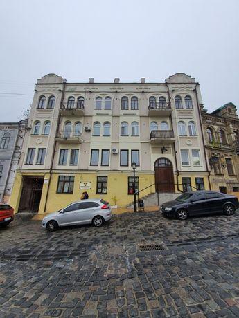 Продам Квартиру на Андреевском спуске