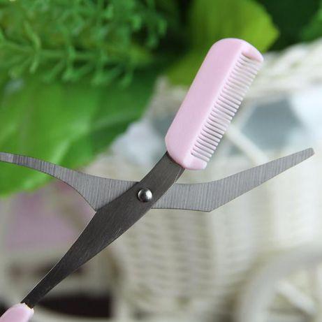 ножнички для стрижки бровей