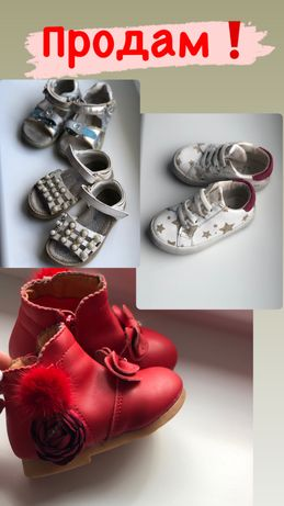 Дитячі кеди, босоніжки,чобітки Недорого!