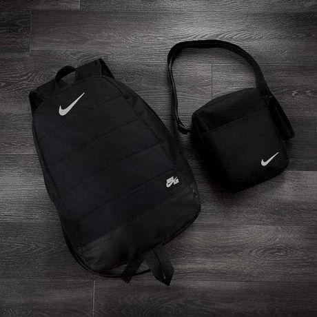Комплект Рюкзак Барсетка Nike городской спортивный мужской женский