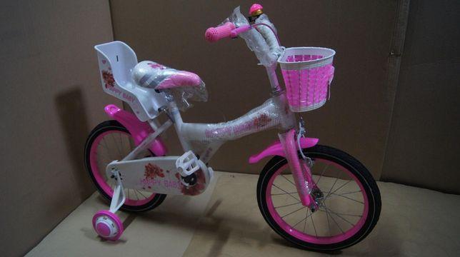 Rower, rowerek 16 cali różowy biały