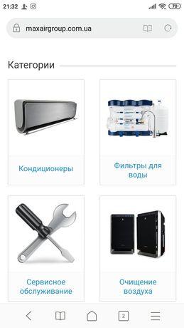 Продам сайт (интернет магазин)