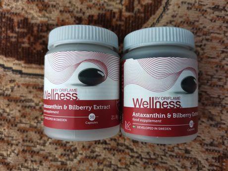 Astaksantyna i ekstrakt z borówek Wellness by Oriflame