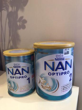 Продам пусті  банки із сухої  дитячої суміші NAN