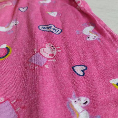 Onesie kombinezon piżamka