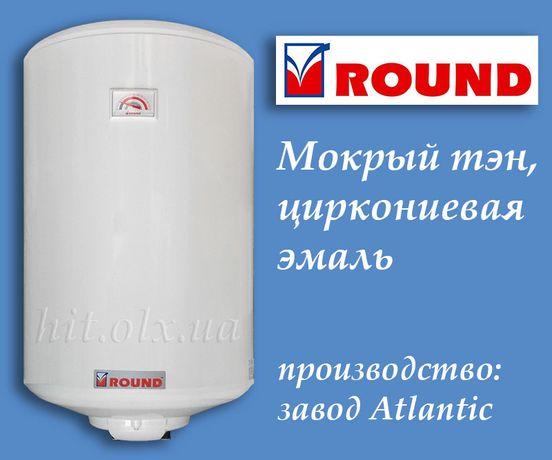 Бойлер Round VMR -завод Atlantic- недорогой бойлер Раунд. Одесса