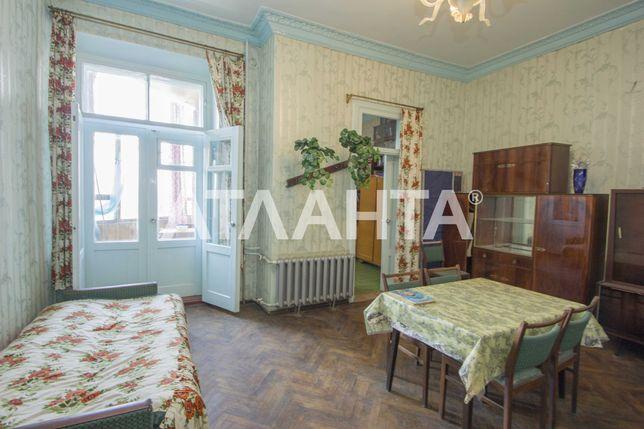 Срочно!2-ком. квартира возле парка Шевченко/Белинского/Мукачевский