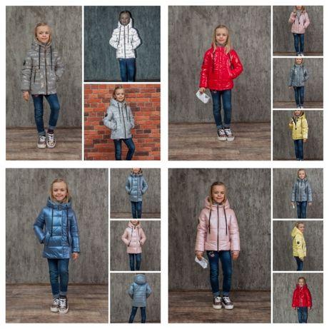Весна 2021! Демисезонные детские куртки, есть светоотражающая
