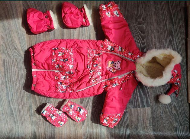 Зимняя куртка, конверт, комбинезон для малышки