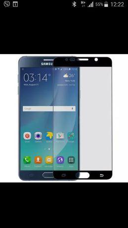 Для Samsung Galaxy Note 5 закаленное стекло 3D полное покрытие экрана