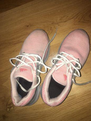 Buty ADIDAS bieganie stan bardzo dobry jak nowe idealne na codzien