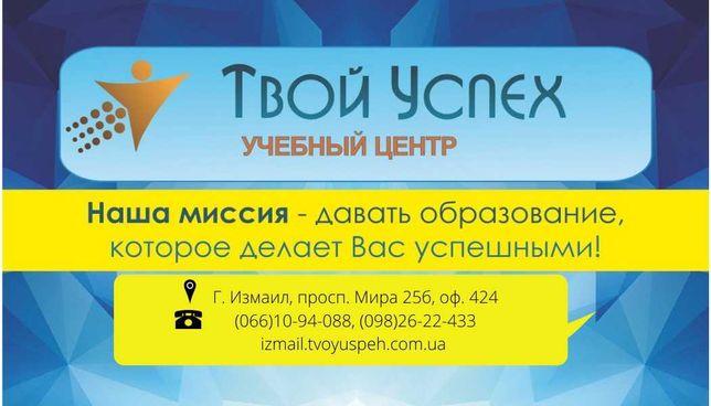 Мастер маникюра-педикюра в учебном центре «Твой Успех» Измаил.