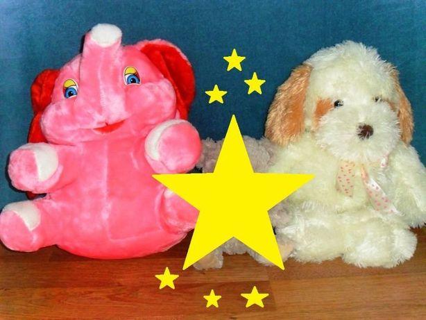 НовыеБольшие Плюшевые мягкие игрушки высота 50см розовый слон и собака