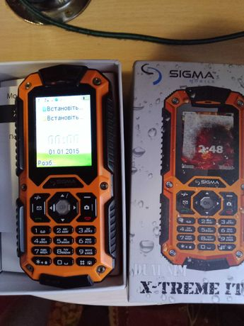 Sigma X-Treme IT67