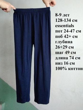 8-9 лет 128-134 см Удобные домашние спортивные синие штаны брюки тонки
