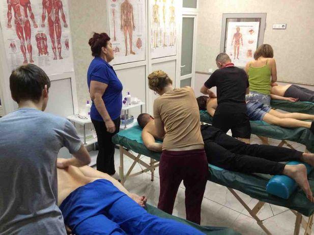 Курсы массажа NV MASTER. Реабилитационный и классический массаж