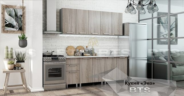Кухня Эко 2 метра (BTS Россия) - 12200р