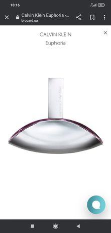 Парфумированная вода Calvin Klein Euphoria оригинал, 100 ml. Новая.