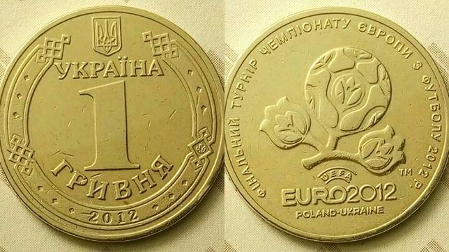 Одна гривна Украины юбилейная монета 2004, 2005, 2010, 2012, 2015 год