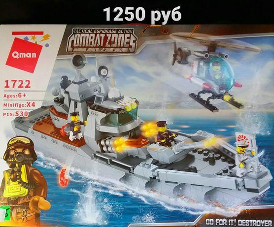 Конструктор лего военный корабль с вертолетом