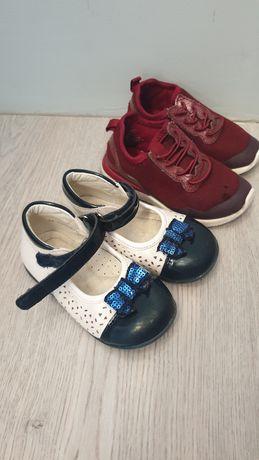 Dwie pary bucików 24 dla dziewczynki