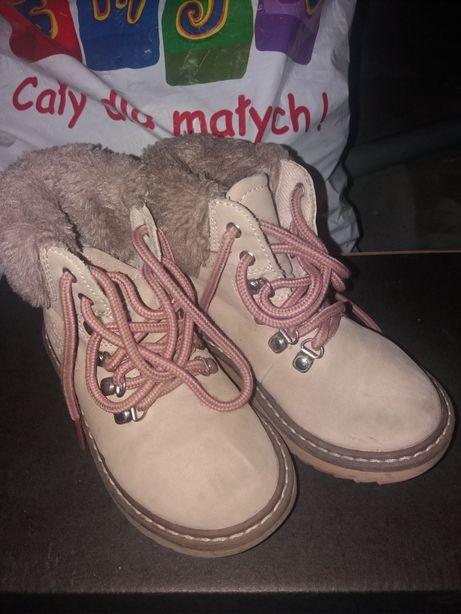 buty kozaczki r25