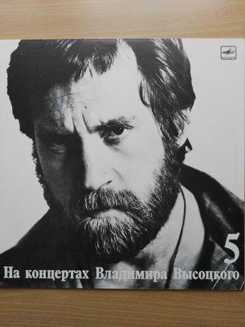 """Włodzimierz Wysocki  """"Na koncertach Vladimira Vysockogo"""" [5] winyl"""