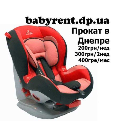 Автокресло  Chicco Graco Babyshield BebeConfort 0+, 1+, 2-3+