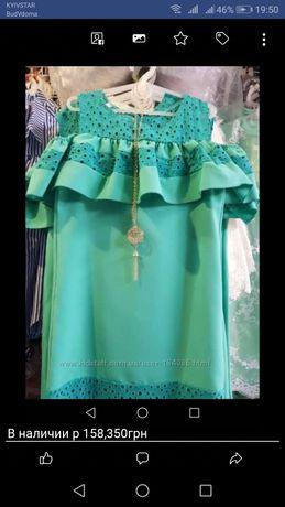 Продам детское платье р 158