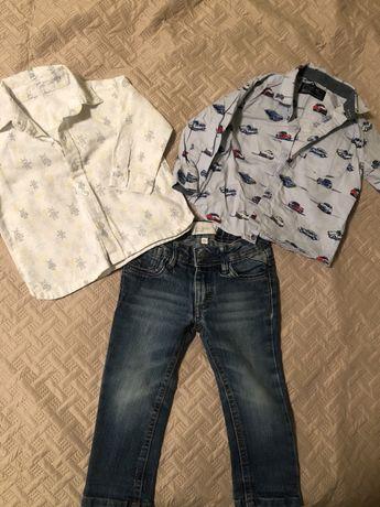 Рубашка джинси next