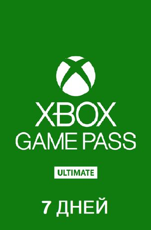Код Xbox Game Pass Ultimate