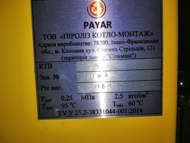Котёл дровяной (пиролизний) PAYAR 25kw с автоматикой, новый