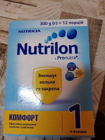 Продам смесь Нутрилон