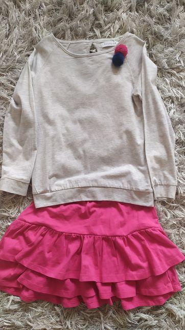 Bluzka koszula spódnica Reserved rozmiar 122 128 !
