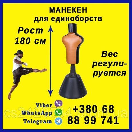 Манекен груша мешок для бокса кикбоксинга тхэквондо карате ушу кунг фу