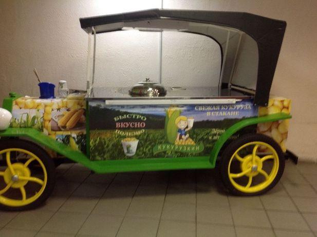 Автомобиль для приготовления горячей варенной кукурузки