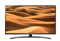 Telewizor LED LG 55UM7450 Gwarancja