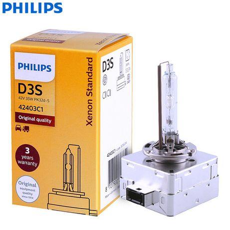 Лампа ближнего света Вольво Mazda д2с Philips D1s