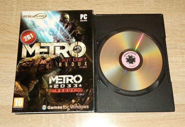 2 игры Metro 2033 (Метро 2033) и Last light (Ласт лайт)