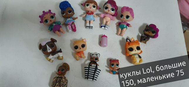 Куклы Lol, расскраска для девочек, Букварь, Энциклопедия для девочек